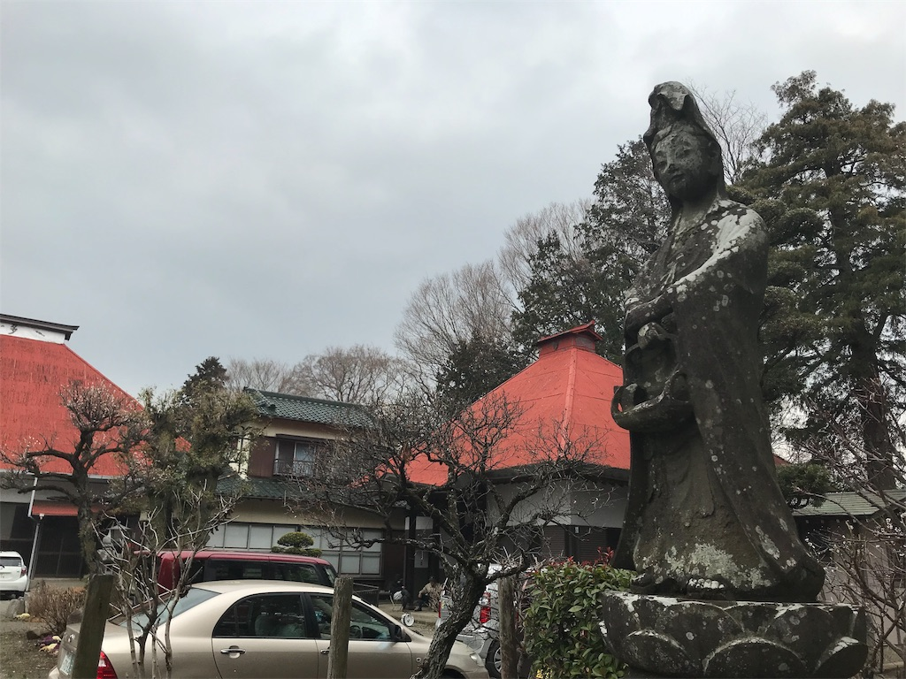f:id:yokohamamiuken:20190314062541j:image