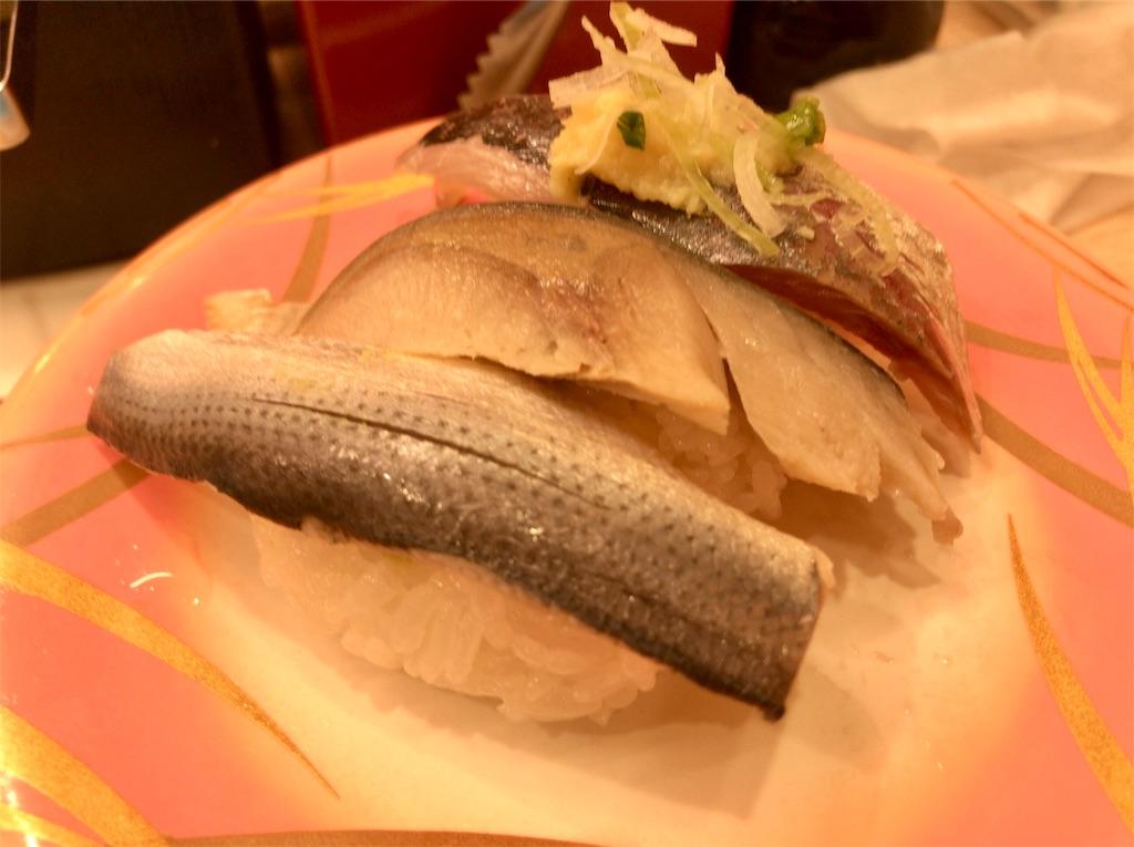 f:id:yokohamamiuken:20190314134606j:image