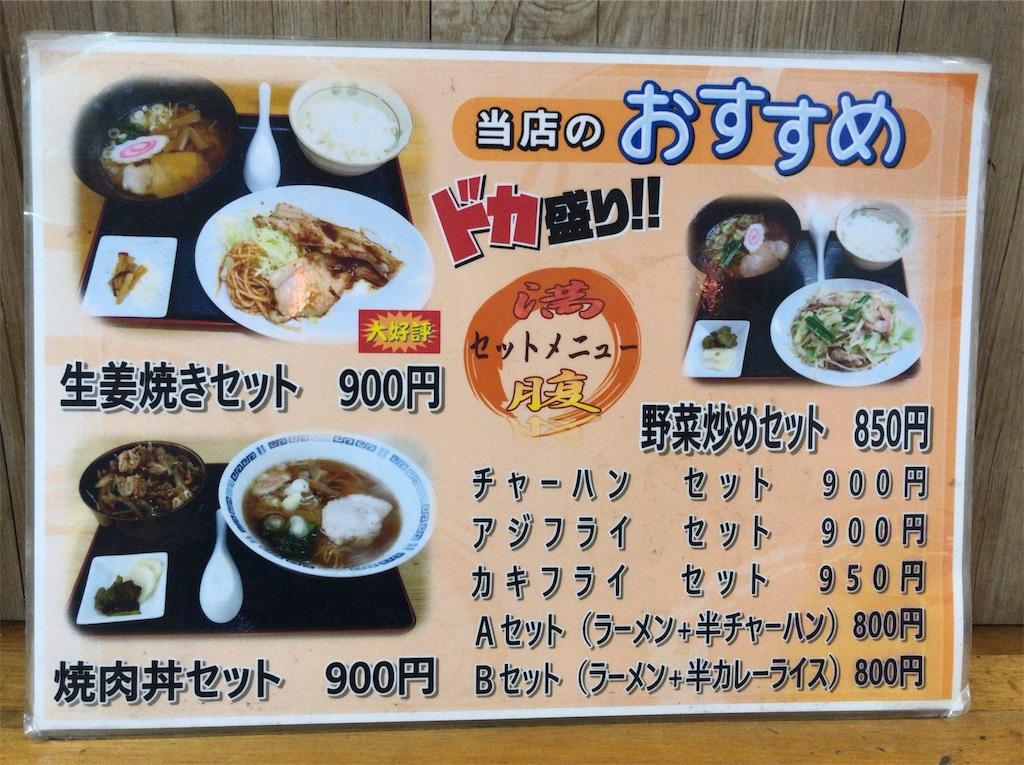 f:id:yokohamamiuken:20190315223116j:image