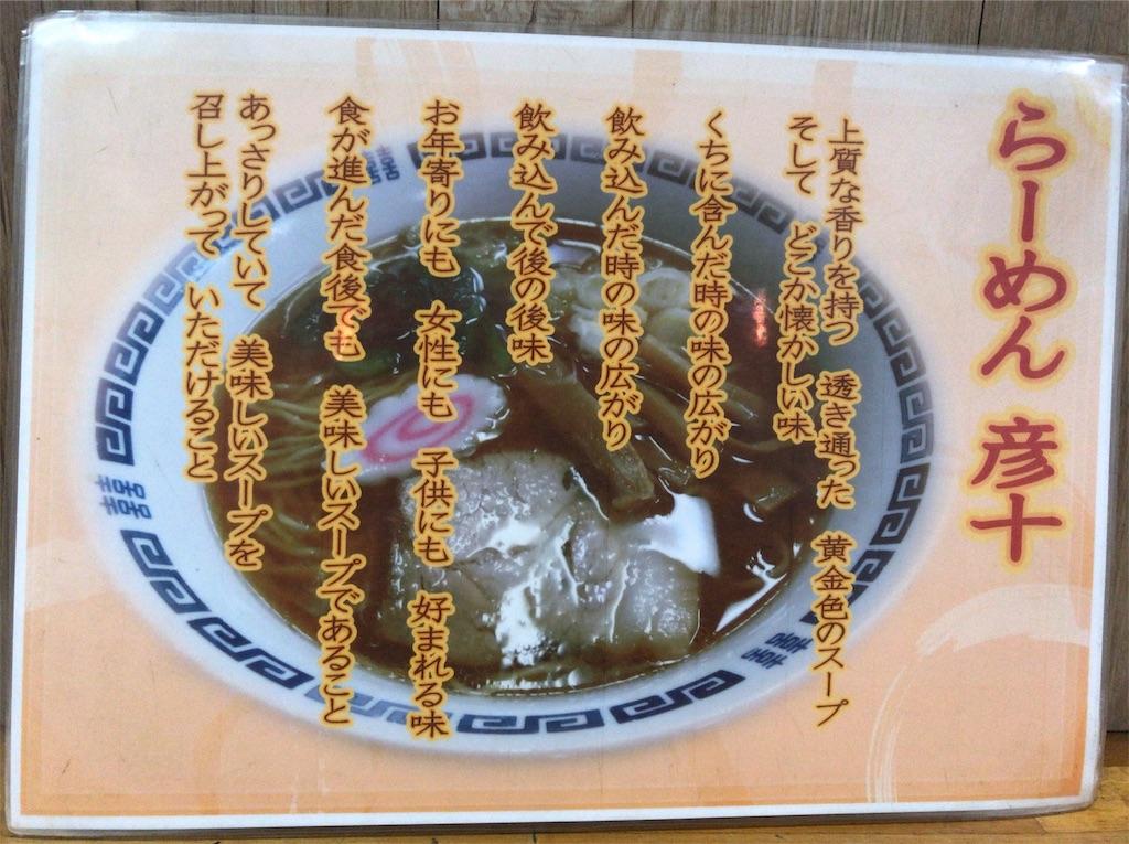 f:id:yokohamamiuken:20190315223119j:image