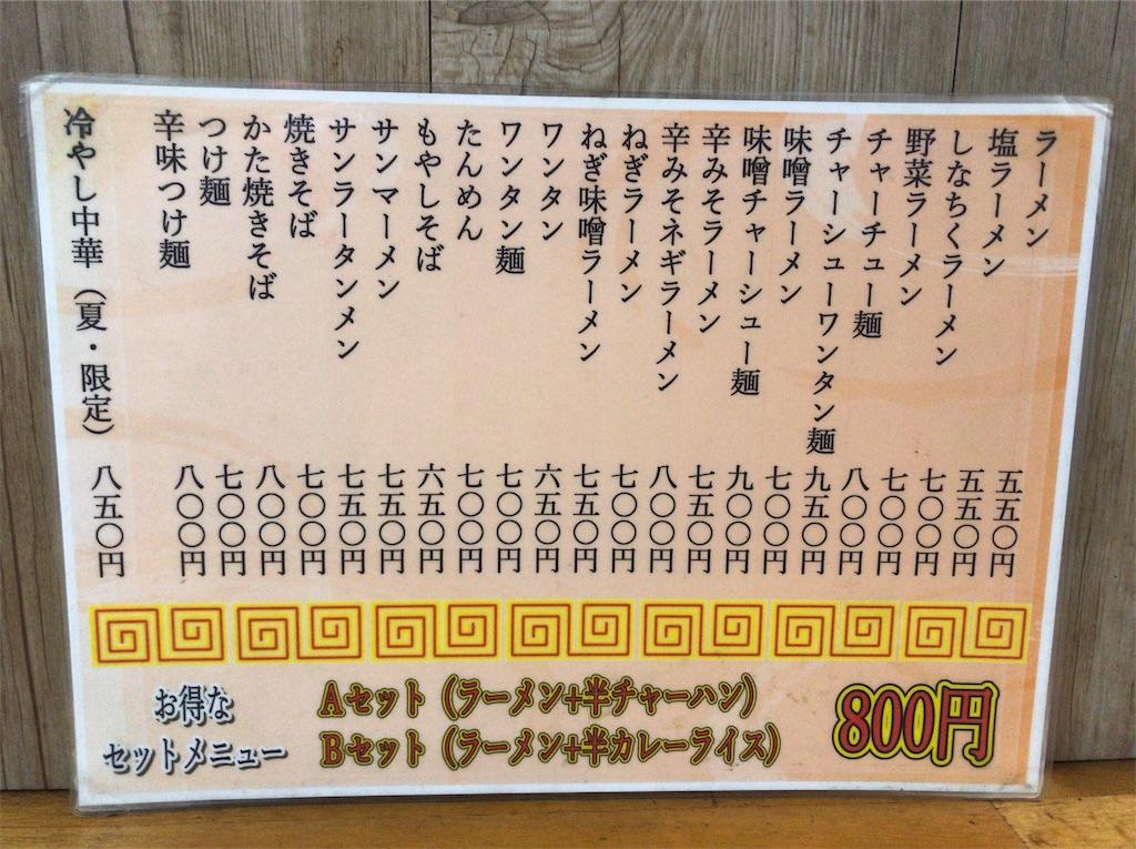 f:id:yokohamamiuken:20190315223124j:image