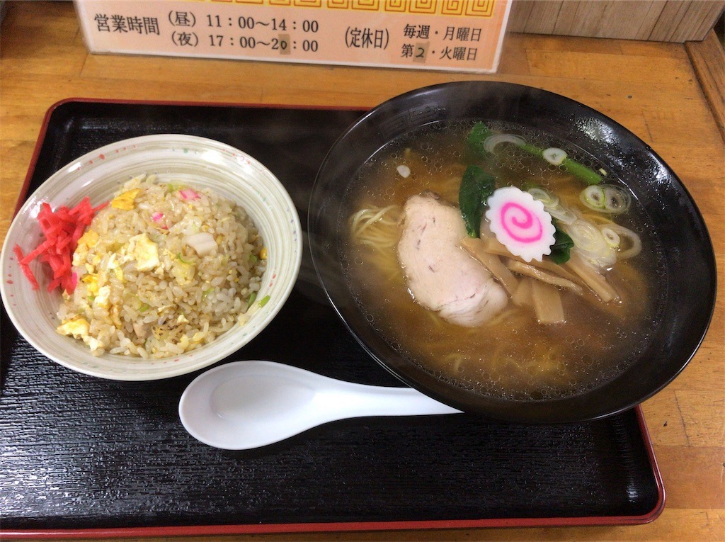 f:id:yokohamamiuken:20190315223128j:image