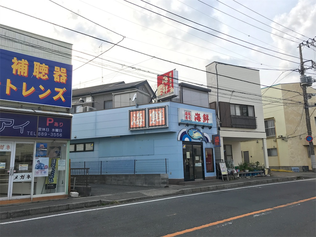f:id:yokohamamiuken:20190315223230j:image
