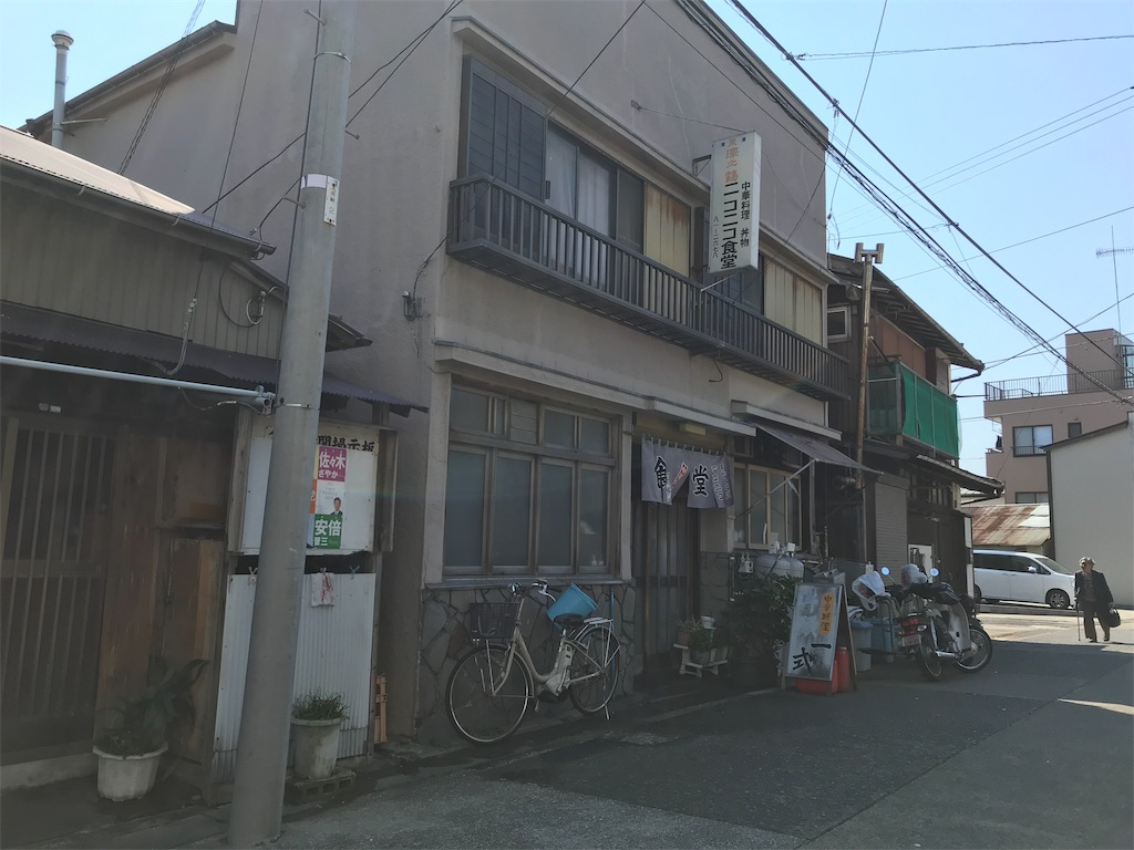 f:id:yokohamamiuken:20190315223429j:image