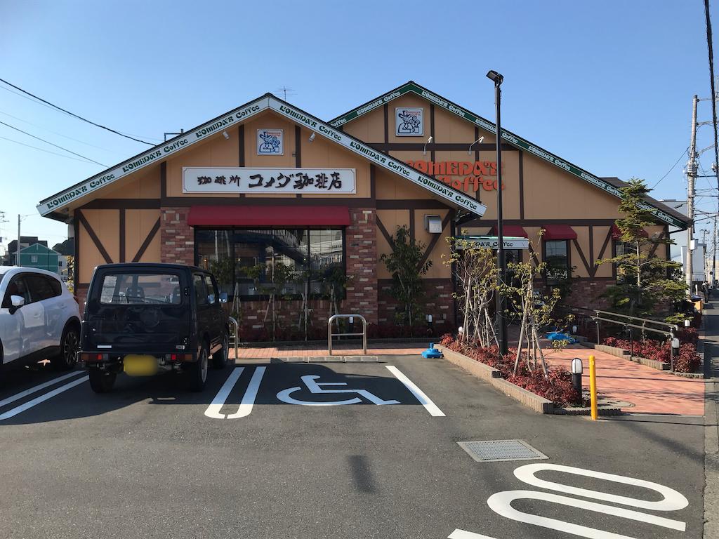 f:id:yokohamamiuken:20190315223718p:image