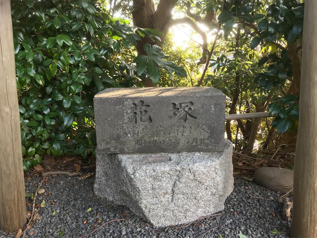 f:id:yokohamamiuken:20190315224020j:image