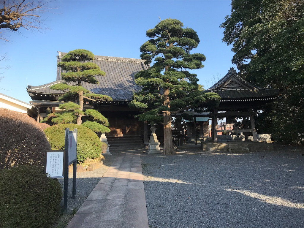 f:id:yokohamamiuken:20190315224041j:image