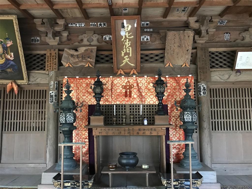 f:id:yokohamamiuken:20190315224457j:image