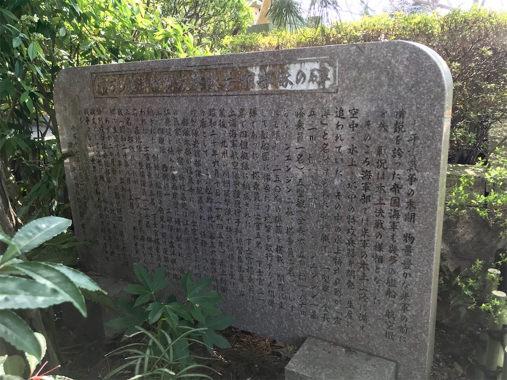 f:id:yokohamamiuken:20190315224628j:image