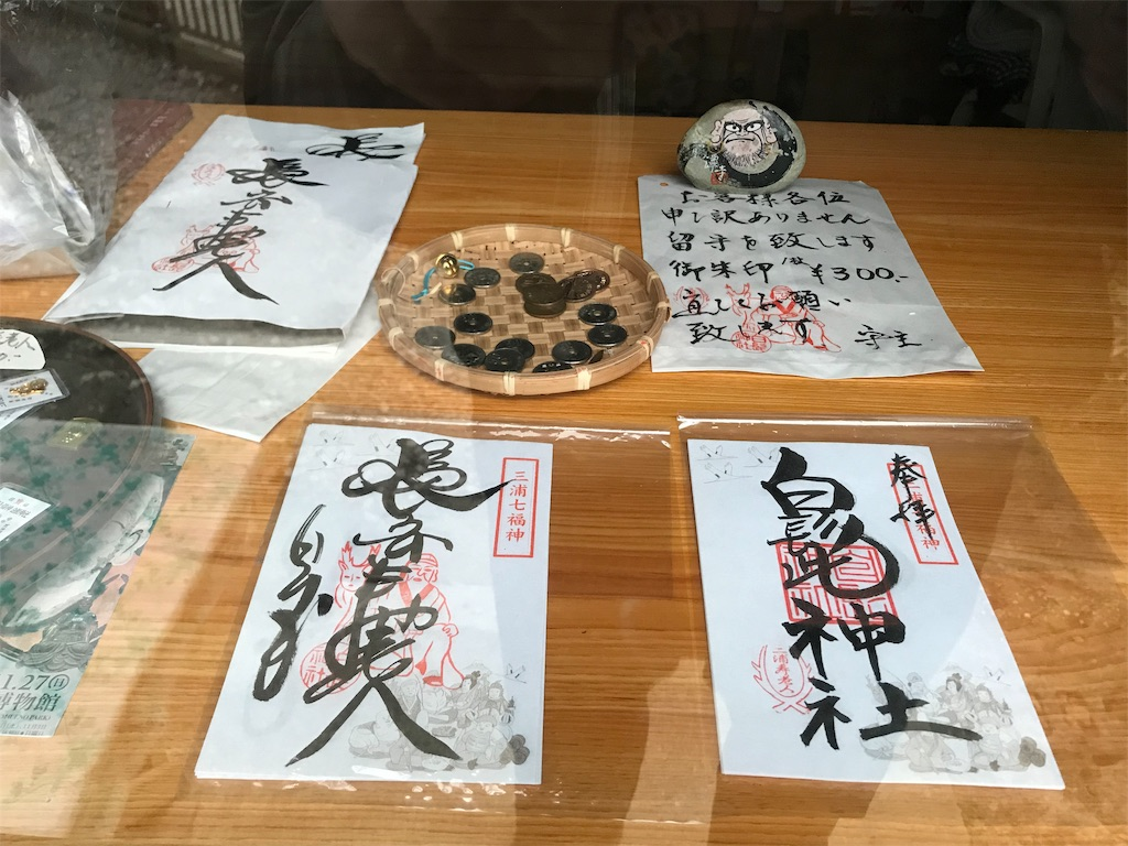 f:id:yokohamamiuken:20190315225551j:image