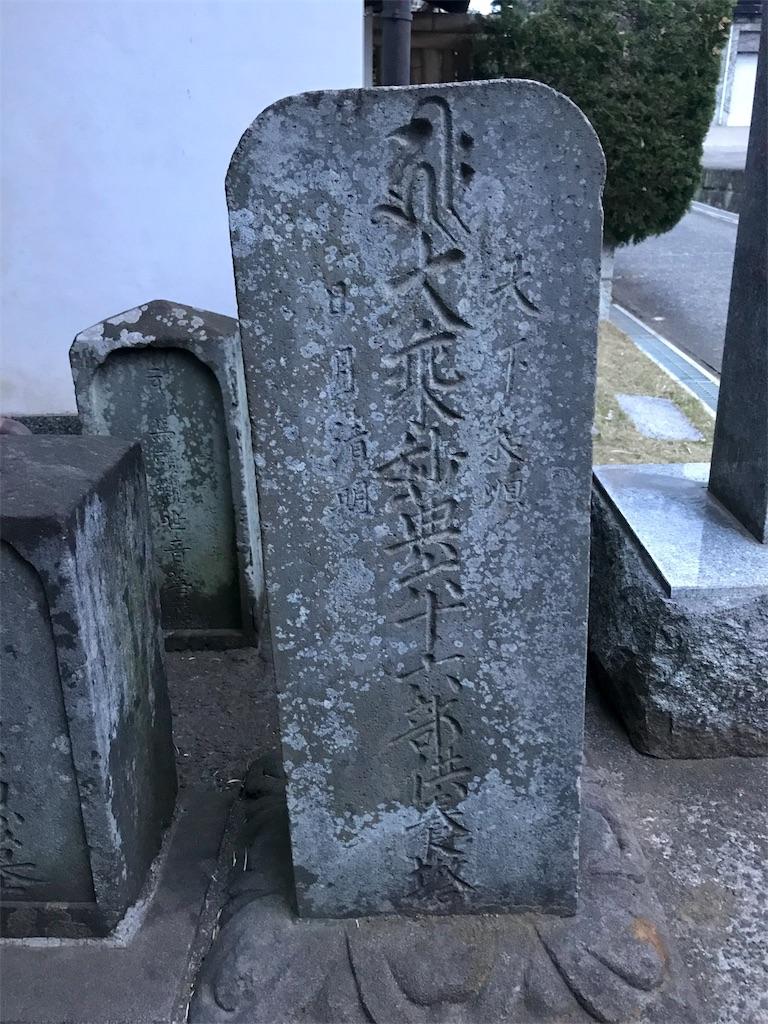 f:id:yokohamamiuken:20190315225635j:image