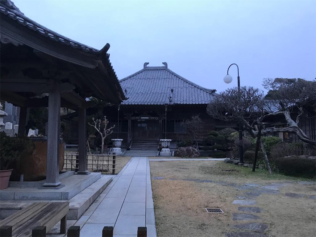 f:id:yokohamamiuken:20190315225641j:image