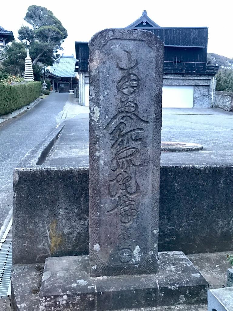 f:id:yokohamamiuken:20190315225654j:image
