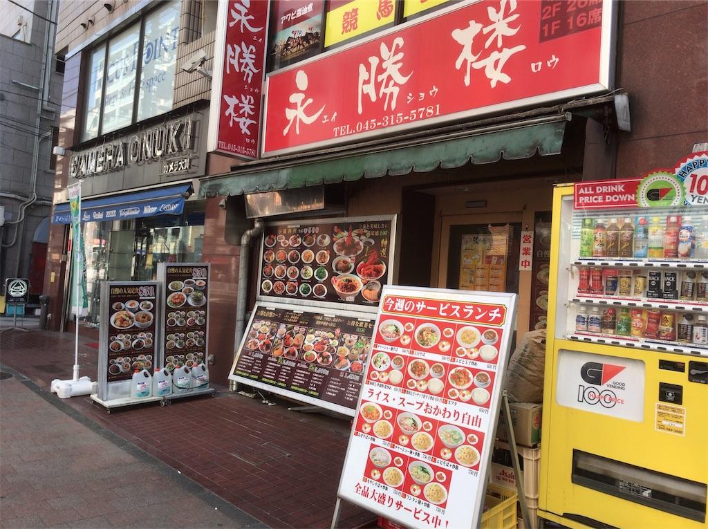 f:id:yokohamamiuken:20190317101405j:image
