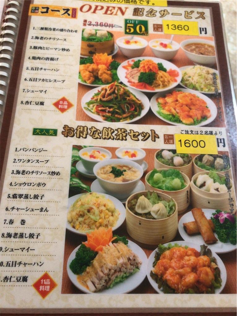f:id:yokohamamiuken:20190317101644j:image