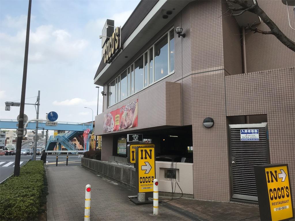 f:id:yokohamamiuken:20190317104538j:image