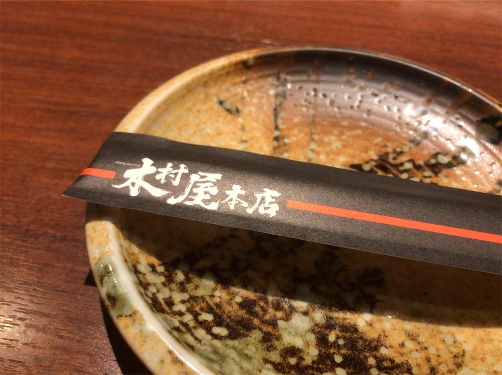 f:id:yokohamamiuken:20190317104705j:image