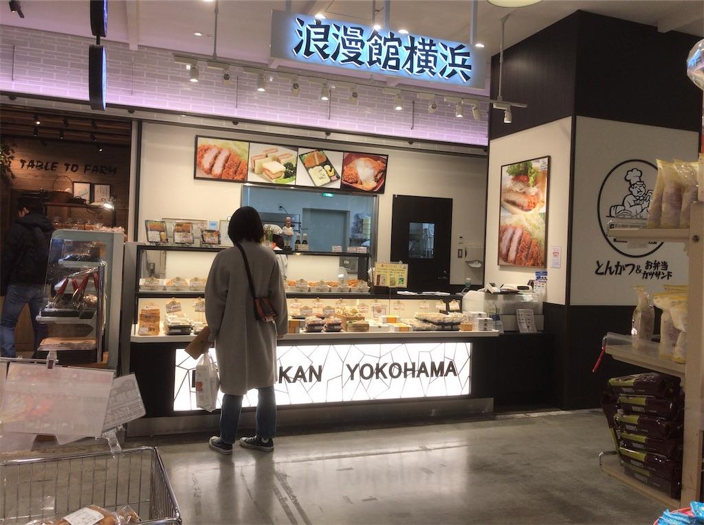 f:id:yokohamamiuken:20190317155337j:image