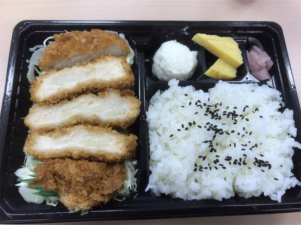 f:id:yokohamamiuken:20190317155410j:image