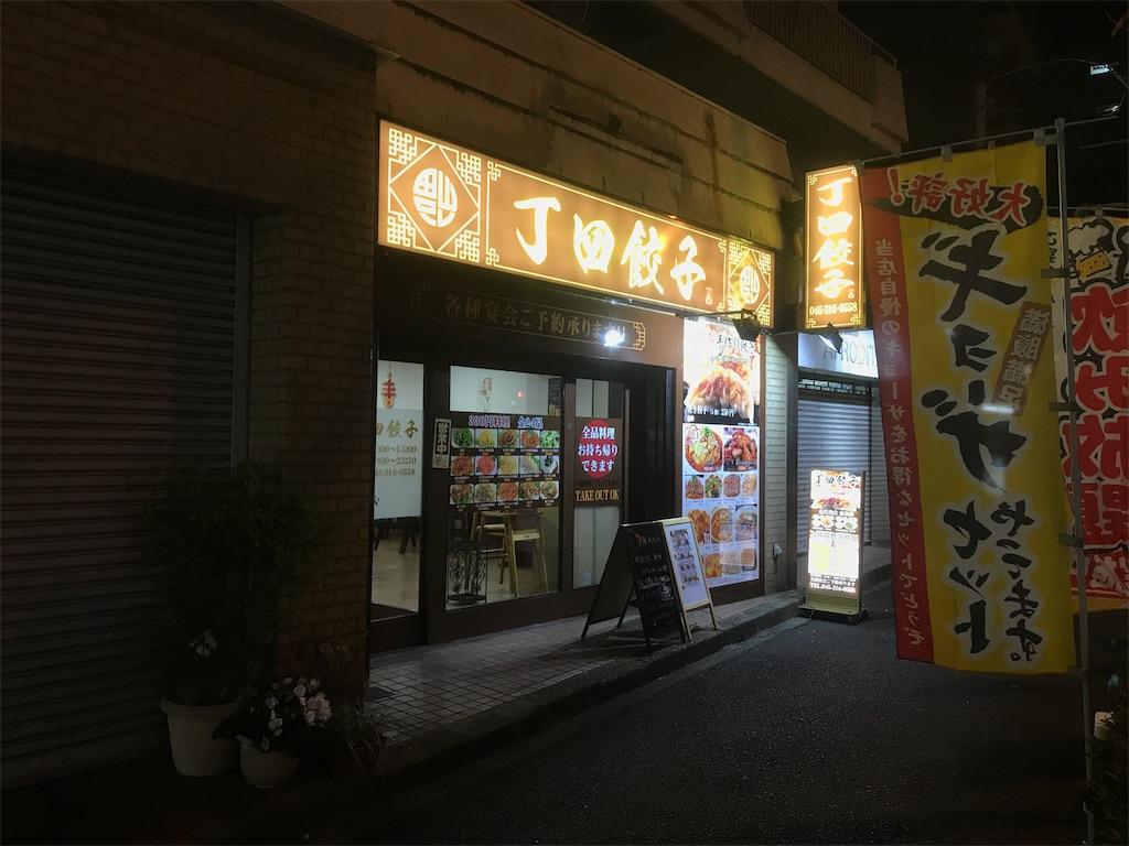 f:id:yokohamamiuken:20190318015934j:image