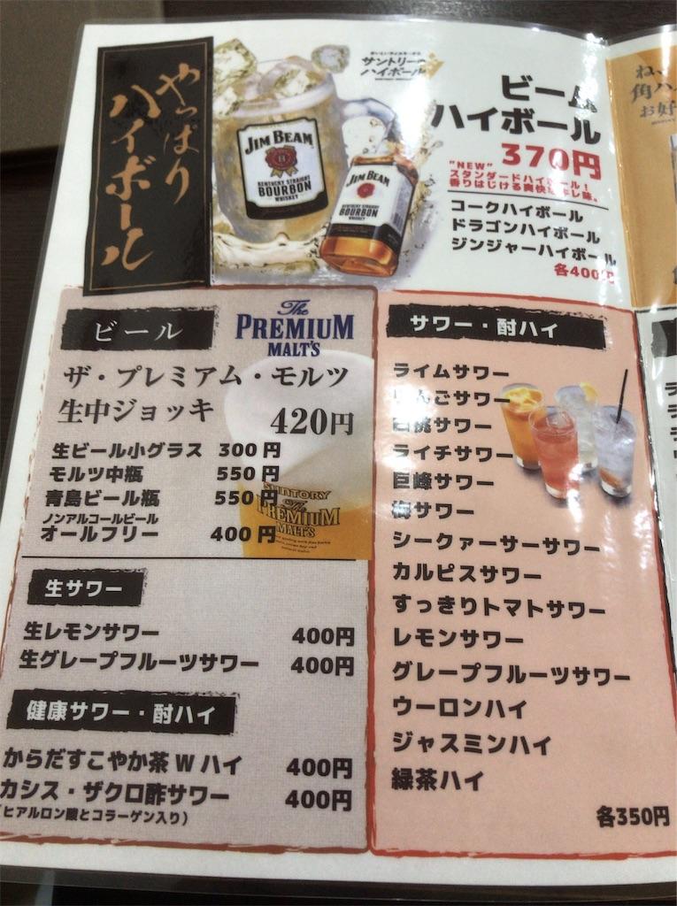 f:id:yokohamamiuken:20190318020104j:image