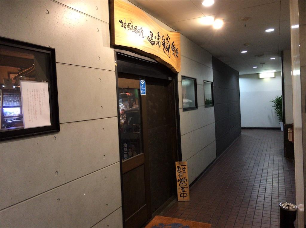 f:id:yokohamamiuken:20190319225336j:image