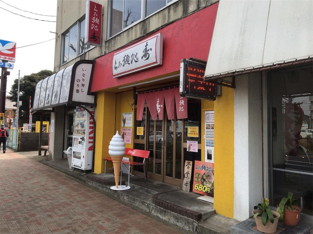 f:id:yokohamamiuken:20190322145128j:image