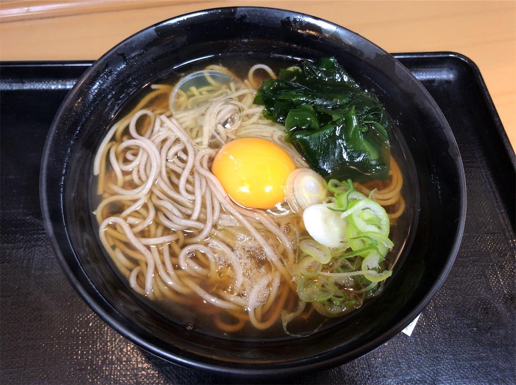 f:id:yokohamamiuken:20190323115058j:image