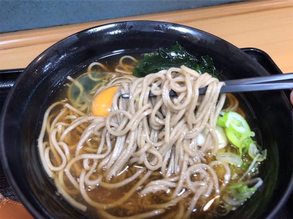 f:id:yokohamamiuken:20190323115104j:image