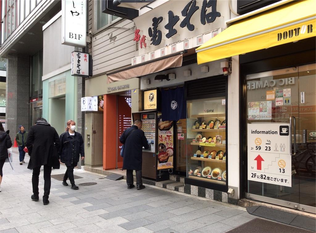 f:id:yokohamamiuken:20190323115109j:image