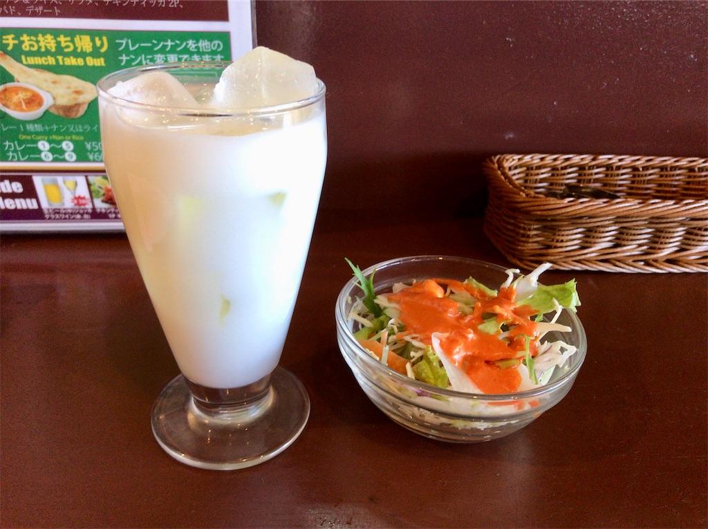 f:id:yokohamamiuken:20190324153606j:image
