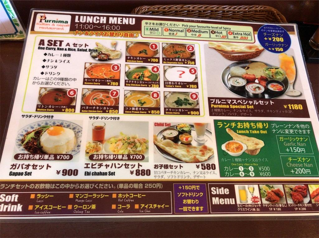 f:id:yokohamamiuken:20190324153621j:image