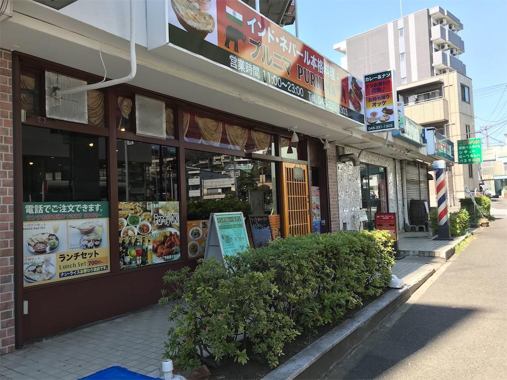 f:id:yokohamamiuken:20190324153631j:image