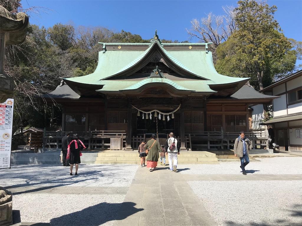 f:id:yokohamamiuken:20190324154117j:image