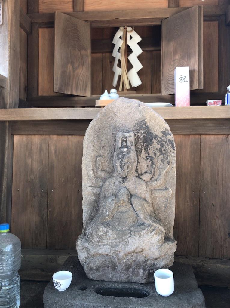 f:id:yokohamamiuken:20190324154132j:image