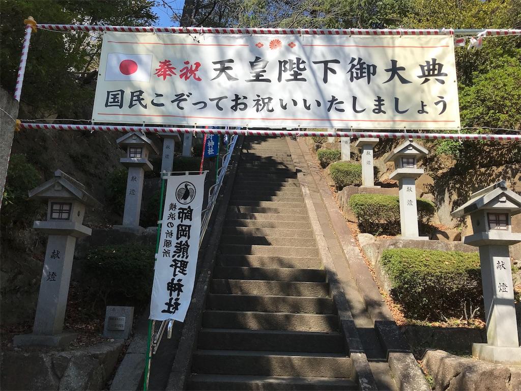 f:id:yokohamamiuken:20190324154137j:image