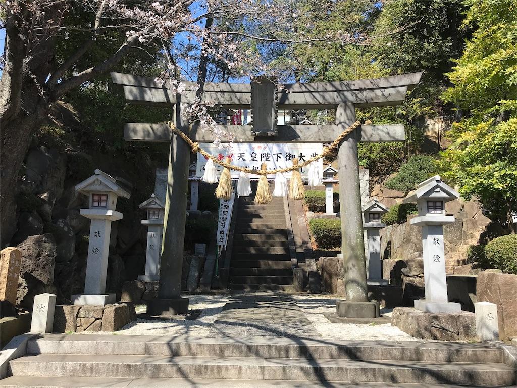 f:id:yokohamamiuken:20190324154144j:image