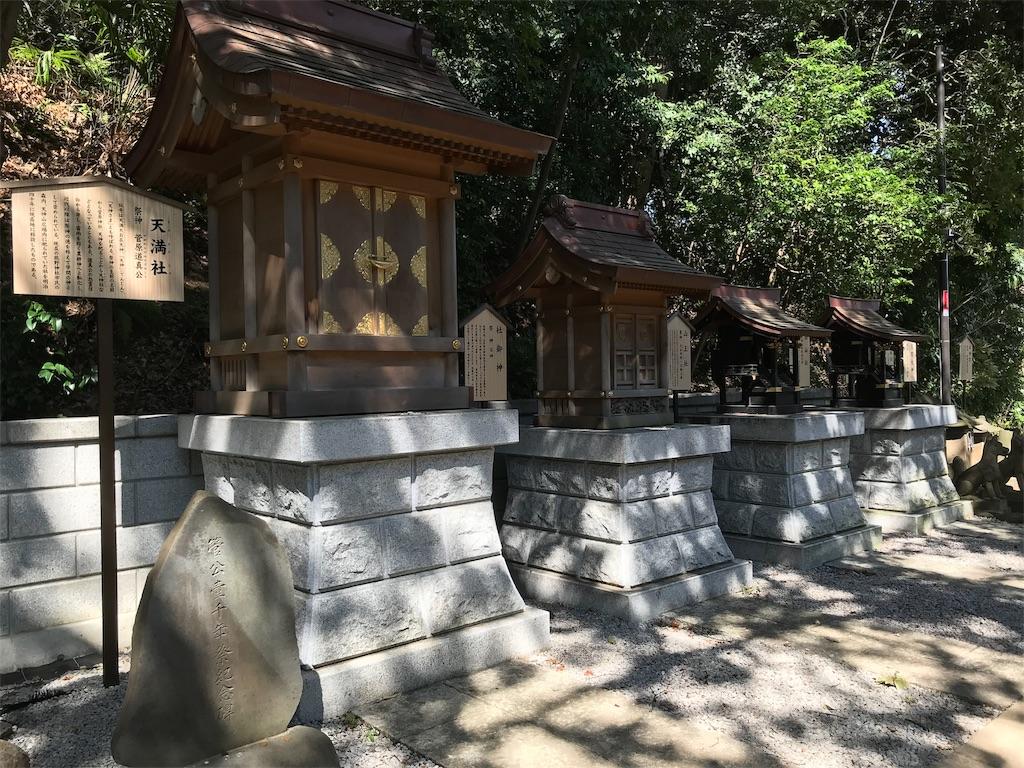 f:id:yokohamamiuken:20190324154203j:image