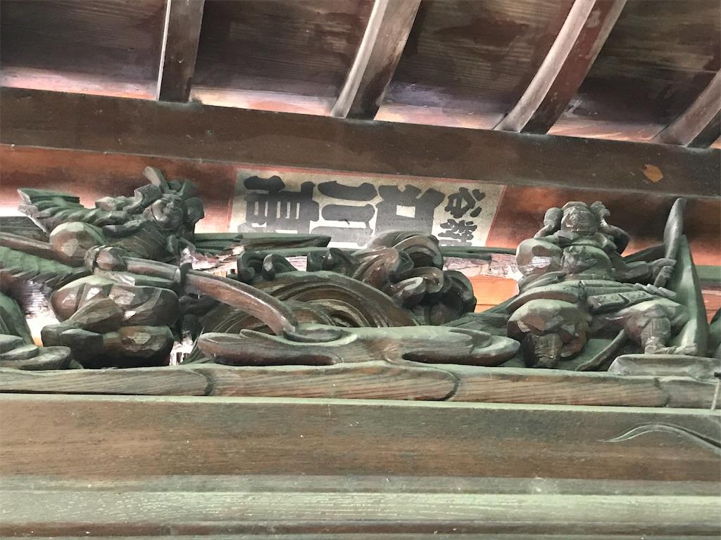 f:id:yokohamamiuken:20190324154325j:image
