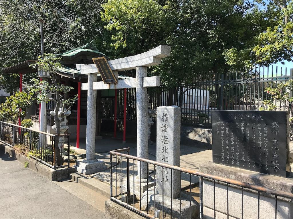 f:id:yokohamamiuken:20190324154356j:image