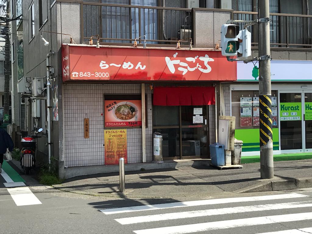 f:id:yokohamamiuken:20190325122008p:image