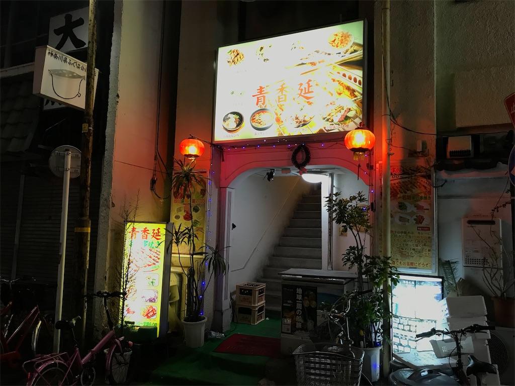 f:id:yokohamamiuken:20190325225507j:image