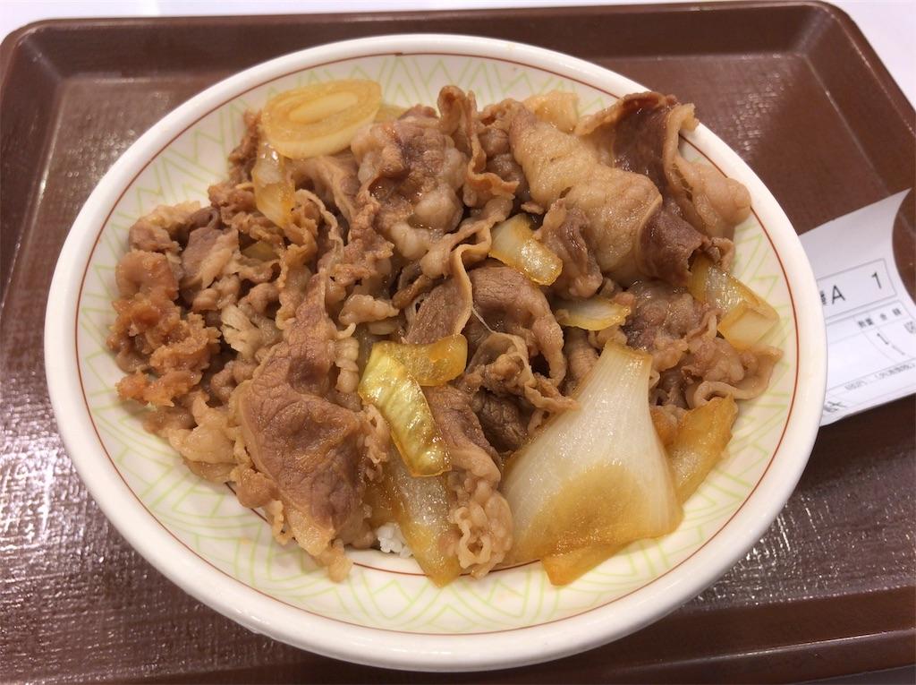 f:id:yokohamamiuken:20190326092358j:image