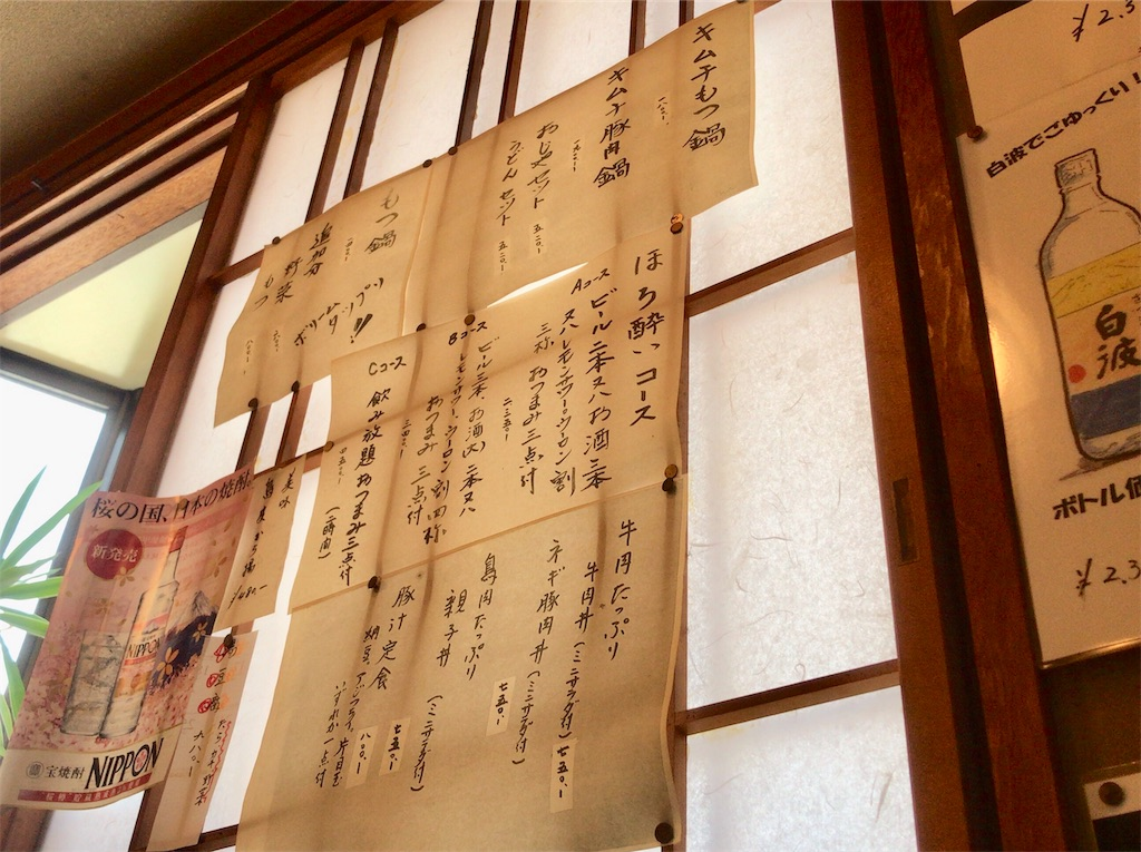 f:id:yokohamamiuken:20190327125024j:image