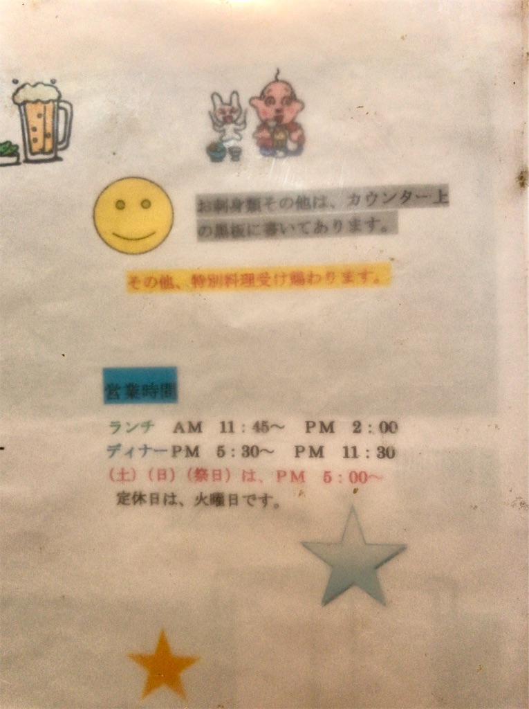 f:id:yokohamamiuken:20190327125028j:image