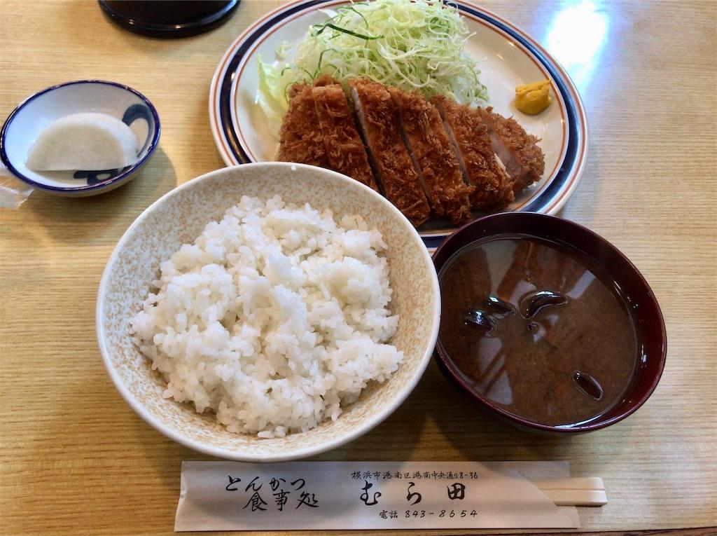 f:id:yokohamamiuken:20190327125039j:image