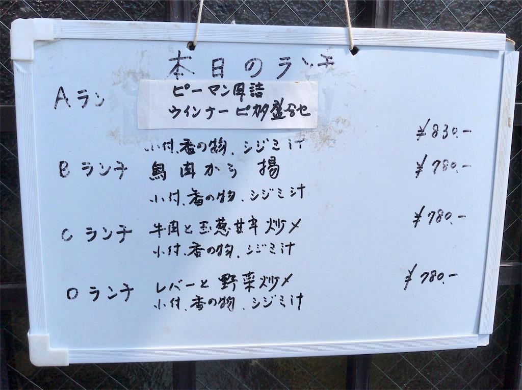 f:id:yokohamamiuken:20190327125105j:image