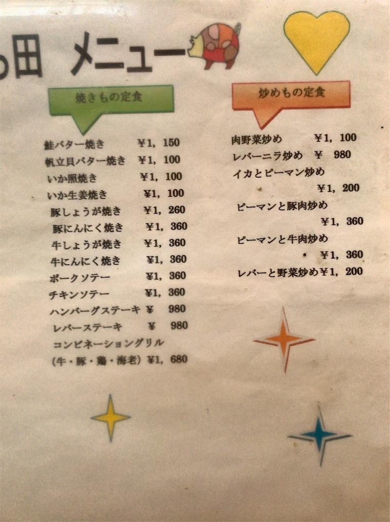 f:id:yokohamamiuken:20190327125118j:image