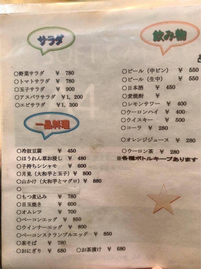 f:id:yokohamamiuken:20190327125121j:image