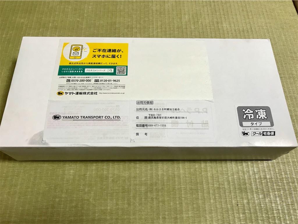 f:id:yokohamamiuken:20190327192127j:image